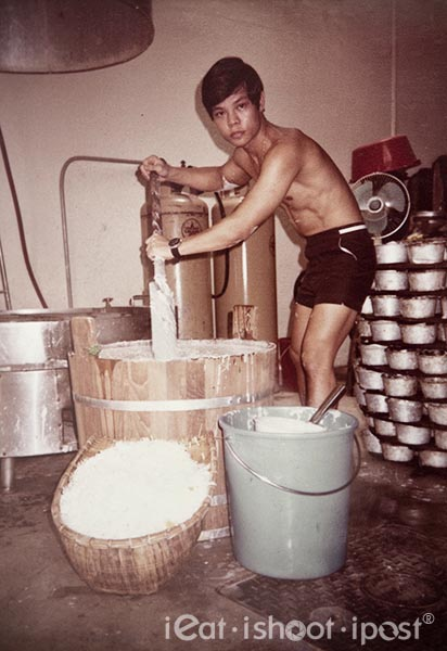 A young Peter Goh making Carrot Cake