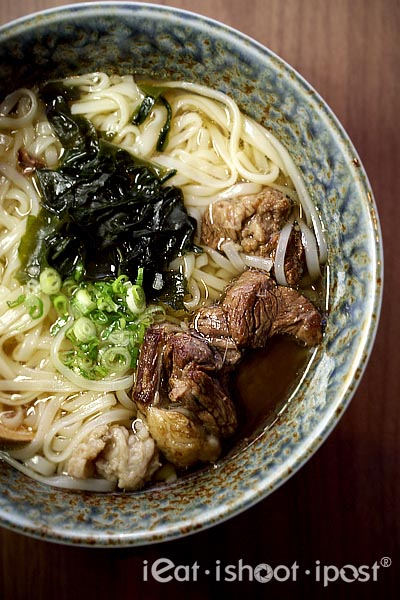 Thin Udon with stewed Wagyu beef