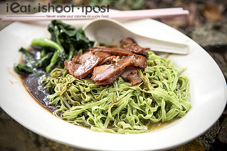 Spinach Noodles $4.50
