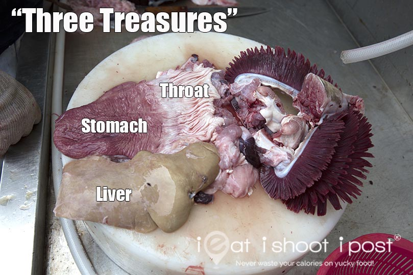 Three-Treasures