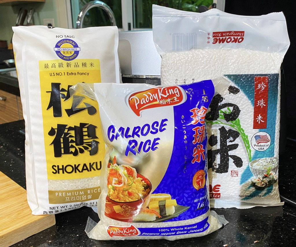 Left to Right: Shokaku Rice, Paddy King and Okome rice
