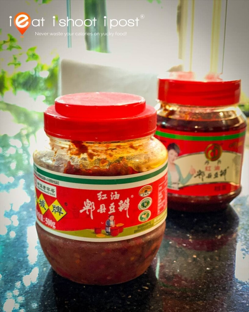 Pi Xian Dou Ban Jiang - fermented bean paste from Pi Xian